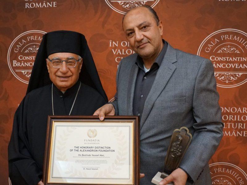 Vizită istorică: Preafericitul Youssef Absi, Patriarhul Bisericii Greco-Catolice Melchită din Antiohia şi Întregul Est a vizitat România la invitaţia Fundaţiei Alexandrion